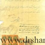 اعطای وکالتنامه