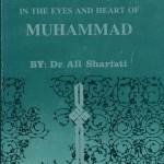 زن درچشم و دل محمد ( انگلیسی)