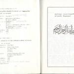 روش شناخت اسلام 002