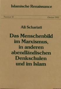انسان، اسلام و کتبهای مغرب زمین