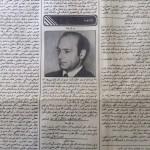 روزنامه اطلاعات ۲۸ خرداد ۱۳۷۶