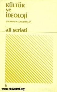 scan0070-e1485253986767