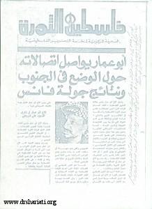 فلسطین النوره1 001