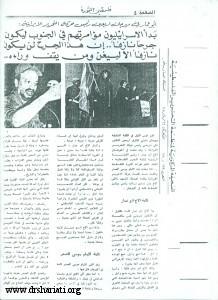 فلسطین النوره2 001