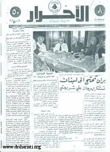 لبنان4 001