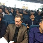 تاسوعای ۱۳۹۷ اصفهان