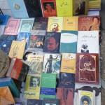 کتابهای زیراکس شده شریعتی در بساط دست فروشان، تهران ، خیابان انقلاب - ۱۳۹۱