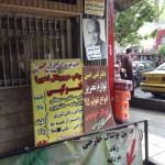 پوستر شریعتی در مغازه پوستر فروشی- تهران کارگر شمالی - ۱۳۹۰