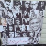 تصویر شریعتی در حاشیه خیابان انقلاب  - ۱۳۹۵