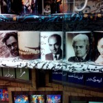 تصویر شریعتی  بر روی لیوان -بازار بزرگ کتاب -میدان انقلاب- ۱۳۹۵