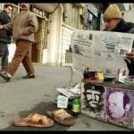 شریعتی و چگوارا- تهران ، خیابان انقلاب- ۱۳۸۹