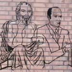تصویر شریعتی و سقراط ـ اهواز - ۱۳۹۷