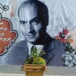 بیلبورد تصویر شریعتی ـ شهرداری مشهد- ۱۳۹۷