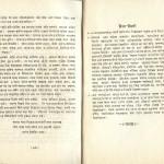 شهادت (بنگلادش1985 003