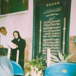 پوران شریعترضوی در بازگشایی حسینیه ارشاد ـ ۱۳۷۶